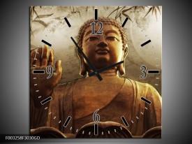 Wandklok op Glas Boeddha   Kleur: Bruin, Grijs, Wit   F003258CGD