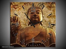 Wandklok op Glas Boeddha | Kleur: Bruin, Grijs | F003265CGD