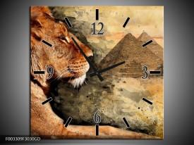 Wandklok op Glas Leeuw | Kleur: Bruin, Grijs, Zwart | F003309CGD