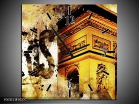 Wandklok op Canvas Parijs | Kleur: Bruin, Geel, Grijs | F003321C