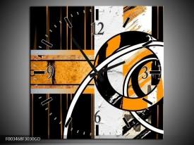 Wandklok op Glas Abstract | Kleur: Oranje, Bruin, Wit | F003468CGD