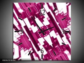 Wandklok op Canvas Abstract | Kleur: Wit, Paars | F003672C