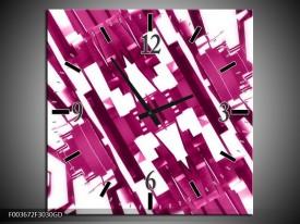 Wandklok op Glas Abstract | Kleur: Wit, Paars | F003672CGD
