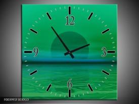 Wandklok op Glas Zonsondergang | Kleur: Groen, Blauw | F003991CGD