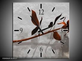 Wandklok op Glas Roos | Kleur: Bruin, Grijs | F004060CGD