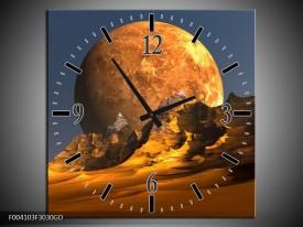 Wandklok op Glas Maan | Kleur: Geel, Bruin, Grijs | F004103CGD