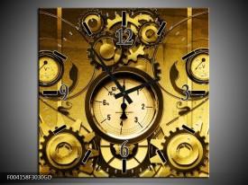 Wandklok op Glas Klok | Kleur: Geel, Bruin, Zwart | F004158CGD