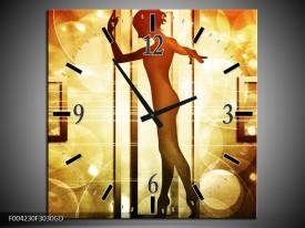 Wandklok op Glas Dansen | Kleur: Geel, Wit, Bruin | F004230CGD