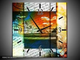 Wandklok op Glas Modern   Kleur: Geel, Blauw, Wit   F004274CGD