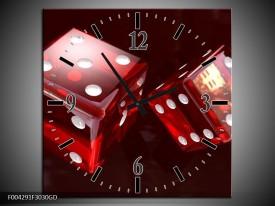 Wandklok op Glas Spel | Kleur: Rood, Wit, Bruin | F004291CGD