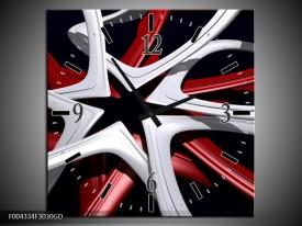 Wandklok op Glas Design   Kleur: Rood, Grijs, Zwart   F004334CGD