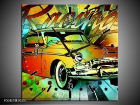 Wandklok op Canvas Oldtimer | Kleur: Groen, Geel, Rood | F004349C