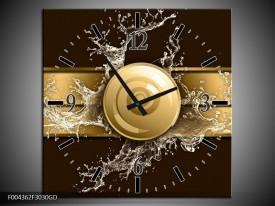 Wandklok op Glas Modern | Kleur: Goud, Zwart, Bruin | F004362CGD