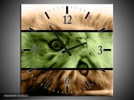 Wandklok op Glas Kat | Kleur: Groen, Bruin | F004449CGD