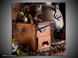 Wandklok op Glas Koffie | Kleur: Wit, Bruin | F004621CGD