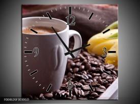 Wandklok op Glas Koffie   Kleur: Wit, Bruin   F004626CGD