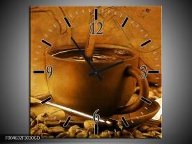 Wandklok op Glas Koffie | Kleur: Wit, Bruin, Geel | F004632CGD