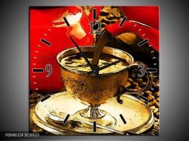 Wandklok op Glas Koffie | Kleur: Rood, Goud, Bruin | F004633CGD