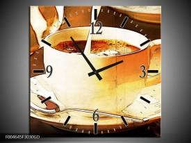 Wandklok op Glas Koffie   Kleur: Bruin, Geel   F004645CGD