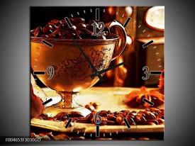Wandklok op Glas Koffie | Kleur: Bruin, Geel | F004653CGD