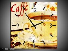 Wandklok op Glas Koffie   Kleur: Bruin, Geel   F004661CGD