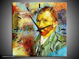 Wandklok op Canvas Klassiek   Kleur: Geel, Blauw, Bruin   F004850C