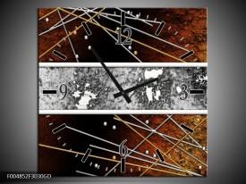 Wandklok op Glas Modern | Kleur: Bruin, Grijs, Geel | F004852CGD