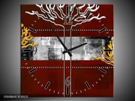 Wandklok op Glas Modern   Kleur: Bruin, Grijs, Geel   F004864CGD