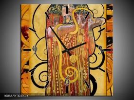 Wandklok op Glas Modern | Kleur: Geel, Bruin, Zwart | F004879CGD
