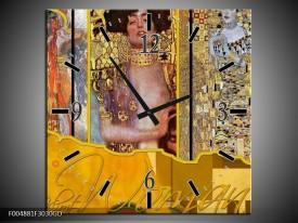 Wandklok op Glas Modern | Kleur: Geel, Bruin, Zwart | F004881CGD