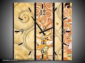 Wandklok op Glas Modern | Kleur: Geel, Bruin, Zwart | F004883CGD
