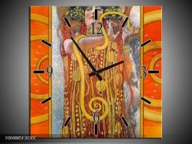 Wandklok op Canvas Modern | Kleur: Geel, Bruin, Zwart | F004885C