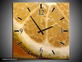 Wandklok op Glas Keuken | Kleur: Geel, Oranje, Bruin | F004933CGD