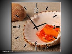 Wandklok op Glas Zand | Kleur: Bruin, Creme | F004948CGD