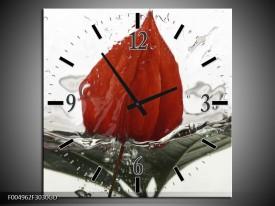 Wandklok op Glas Keuken | Kleur: Rood, Grijs, Wit | F004962CGD