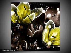 Wandklok op Glas Bloem   Kleur: Geel, Grijs   F005044CGD