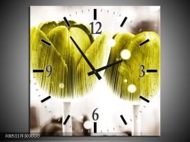 Wandklok op Glas Tulp | Kleur: Geel, Wit | F005117CGD