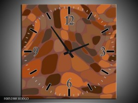 Wandklok op Glas Modern   Kleur: Bruin   F005198CGD