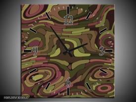 Wandklok op Glas Modern | Kleur: Groen, Geel | F005205CGD