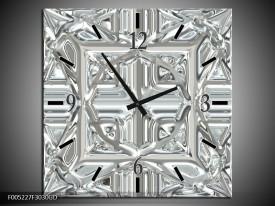 Wandklok op Glas Modern | Kleur: Grijs | F005227CGD