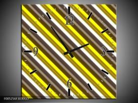 Wandklok op Glas Modern | Kleur: Geel, Zwart, Bruin | F005256CGD