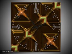 Wandklok op Glas Modern | Kleur: Geel, Bruin, Goud | F005264CGD