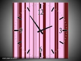 Wandklok op Glas Modern | Kleur: Bruin, Roze | F005288CGD