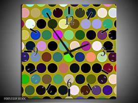 Wandklok op Canvas Modern | Kleur: Groen, Blauw, Geel | F005310C