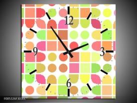 Wandklok op Canvas Modern | Kleur: Groen, Geel, Wit | F005326C