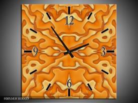Wandklok op Glas Modern   Kleur: Oranje, Geel, Wit   F005343CGD