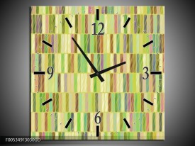 Wandklok op Glas Modern   Kleur: Groen, Blauw, Geel   F005349CGD