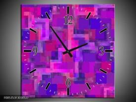 Wandklok op Glas Modern | Kleur: Grijs, Paars, Roze | F005353CGD