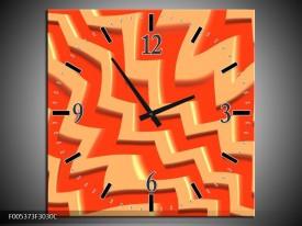 Wandklok op Canvas Modern | Kleur: Oranje, Geel | F005373C
