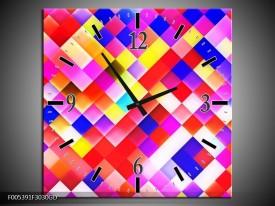 Wandklok op Glas Modern | Kleur: Rood, Geel, Blauw | F005391CGD